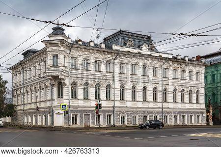 Building Of Kostroma Regional College Of Music, Kostroma, Russia