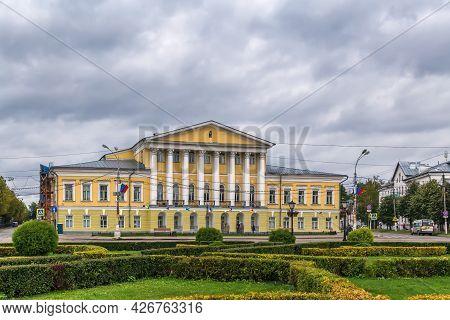 Borshchov House On Susaninskaya Square In Kostroma, Russia