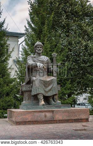 Monument To Prince Yuri Dolgoruky, Kostroma, Russia