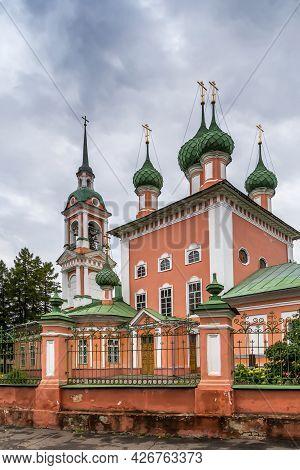Church Of St. John Chrysostom In Kostroma City, Russia