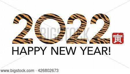 The Year 2022 New Year's Greeting Symbol Decorated With Tiger Skin Pattern. Vector Illustration Isol