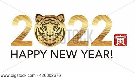 2022 New Year's Greeting Symbol With A Tiger Head. Vector Illustration Isolated On A White Backgroun