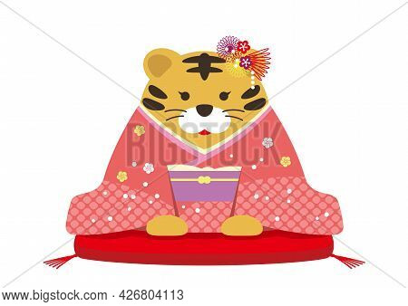 The Year Of The Tiger Mascot Illustration. A Personified Tiger Dressed In Japanese Kimono Offering H
