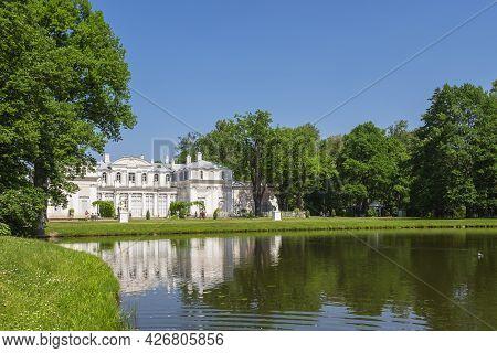St. Petersburg, Lomonosov, Russia - July, 19. Palace And Park Ensemble Oranienbaum, View Of The Buil