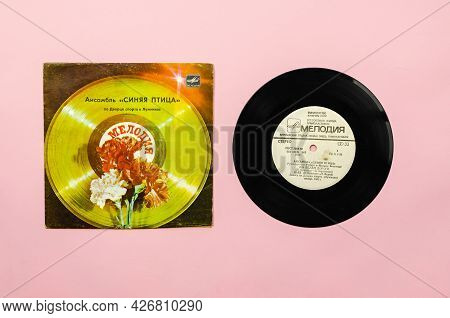Vinyl Record Soviet Pops. Collection Of Songs By Famous Soviet Music Group Sinyaya Ptitsa. Vocal And