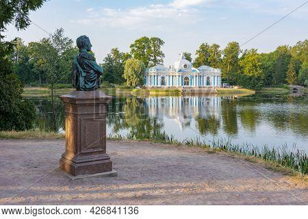 Grotto Pavilion In Catherine Park At Sunset, Tsarskoe Selo (pushkin), Saint Petersburg, Russia