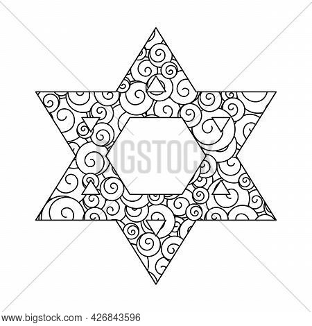 Doodle Anti-stress Vector Illustrarion. Coloring Pages For Adults And Older Children. A Hand-drawn F