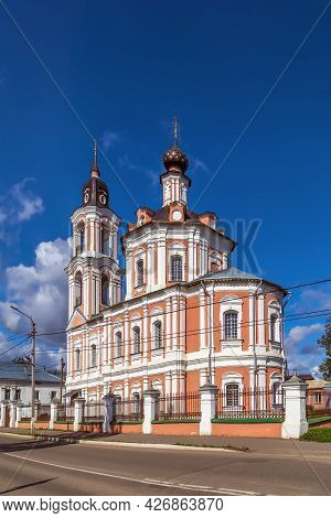 Church Of St. Barbara The Great Martyr In Nerekhta City, Russia