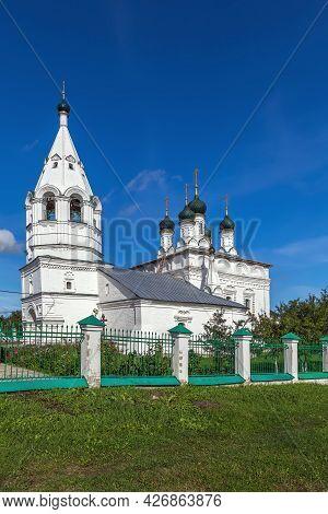 Church Of The Transfiguration In Kostroma, Russia