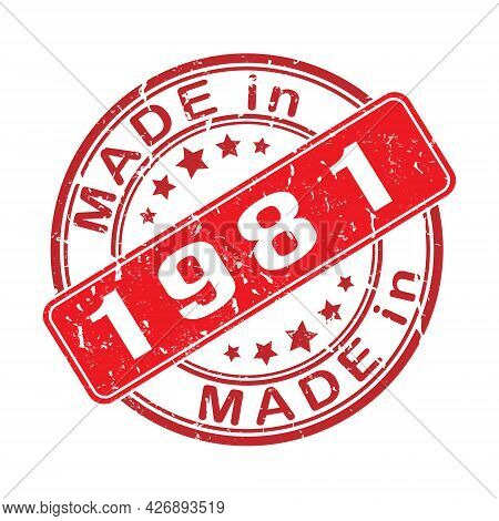 Imprint Of A Seal Or Stamp With The Inscription Made In 1981. Label, Sticker Or Trademark. Editable