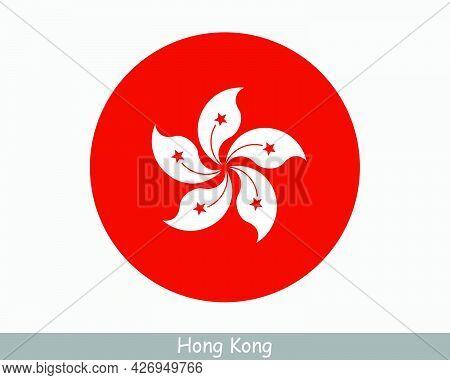 Hong Kong Round Circle Flag. Hksar Circular Button Banner Icon. Eps Vector