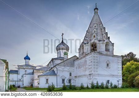 Cathedral Of The Holy Trinity In Trinity Danilov Monastery In Pereslavl-zalessky, Russia