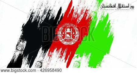 Afghanistan Independence Day Design With Grunge Flag Effect Design. Arabic Text Mean Is Afghanistan