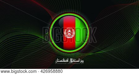 Afghanistan Circle Flag With Abstract Background Design For Afghanistan Independence Day. Arabic Tex