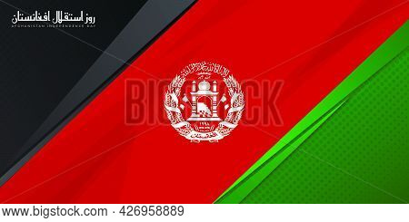 Black Red And Green Background With Afghanistan Emblem Design For Afghanistan Independence Day. Arab
