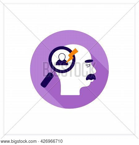 Recognition Problems Flat Icon. Trouble Recognize Faces, Objects.alzheimer Disease. Neurologic Disor