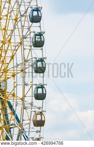 Georgia, Tbilisi - May 8, 2021: The Big Ferris Wheel Of Mtatsminda Amusement Park In Tbilisi. Georgi