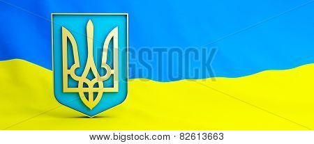 Coat Of Arms And Flag Of Ukraine