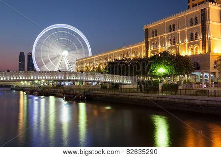 Eye Of The Emirates Ferris Wheel