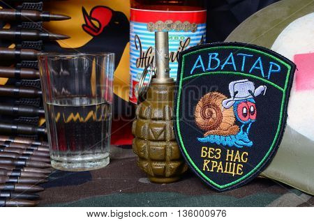 ILLUSTRATIVE EDITORIAL.Avatar.Unformal chevron of Ukrainian army for alcohol addictive soldiers.German Flag as background..June 23,2016 in Kiev, Ukraine