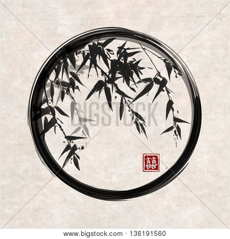 Bamboo trees in black enso zen circle hand-drawn with ink in traditional Japanese painting style sumi-e Contains hieroglyph - happiness. Vintage paper background.