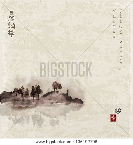 Island with trees in fog on white background. Traditional Japanese ink painting sumi-e. Vector illustration on vintage background. Contains hieroglyph - happiness, luck. zen, freedom, nature
