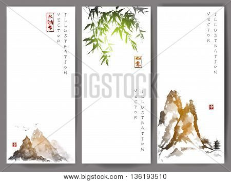 Three banners with green bamboo, mountains and island with trees. Contains hieroglyphs - eternity, freedom, happiness, dreams come true