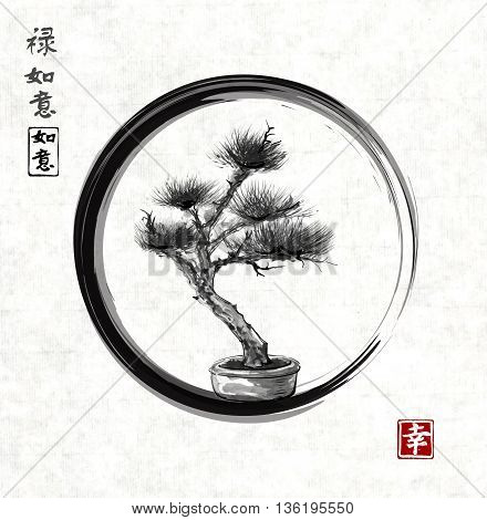 Bonsai pine tree hand drawn in traditional Japanese painting style sumi-e. Contains signs luck, double luck, dreams come true, well-being