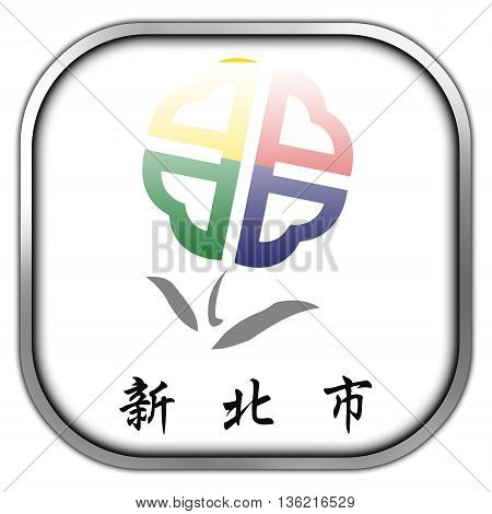 Flag Of New Taipei City, Taiwan, Square Glossy Button