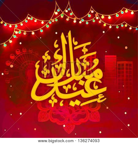 Arabic Islamic Calligraphy of text Eid Mubarak on creative city view red background, Greeting Card design for Muslim Community Festivals celebration.