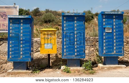 Greece, Crete - May, 17. 2016: Post-boxes (po) Of Inhabitants