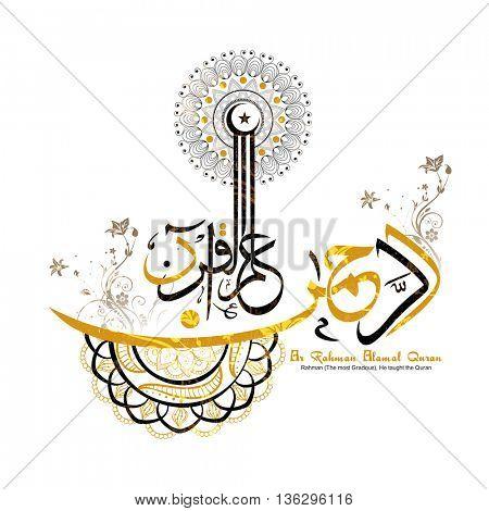 Arabic Islamic Calligraphy of Wish (Dua) Ar Rahman Alamal Quran (Rahman (The most Gracious), He taught the Quran), Greeting Card for Muslim Community Festivals celebration.