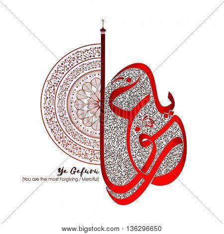 Creative Arabic Islamic Calligraphy of Wish (Dua) Ya Gafuru (You are the most Forgiving/ Merciful)  Greeting Card for Muslim Community Festivals celebration.