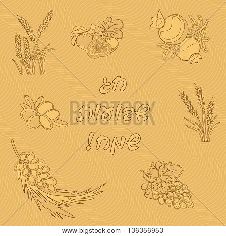 Seven Species of the Shavuot, set of agricultural products with inscription on Jewish holiday - Happy Shavuot. Vector illustration EPS 10