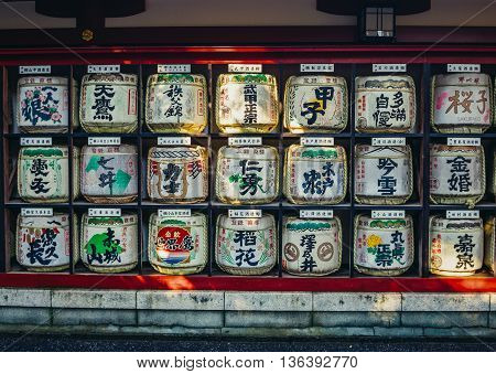 Tokyo Japan - February 27 2015: A place for Sake barrel offerings in Shinto Hie Shrine in Tokyo