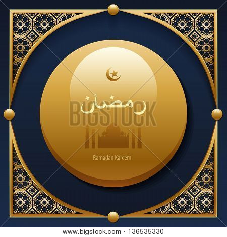 Stock vector illustration gold arabesque background Ramadan, greeting, happy month Ramadan, Arabic background, silhouette mosque, crescent moon, star, golden pattern