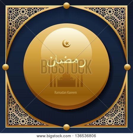 Stock vector illustration gold arabesque background Ramadan, greeting, happy month Ramadan, Arabic background, silhouette mosque, moon, star, decorative golden pattern