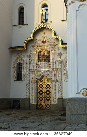Assumption Cathedral Of Kiev. Input
