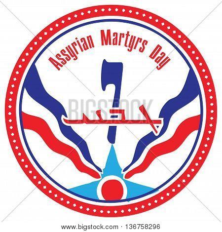 Holiday symbol Assyrian community - Assyrian Martyrs Day.