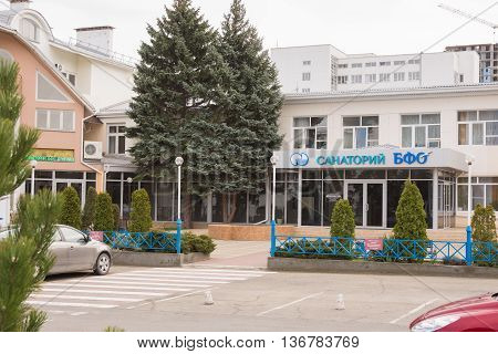 "Anapa, Russia - March 9, 2016: Appearance Of The Sanatorium ""bfo"" In The Center Of The Res"