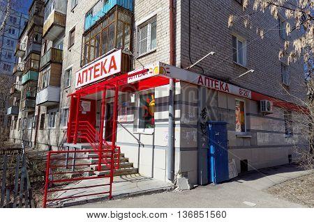 Nizhny Novgorod Russia. - April 07.2016. Pharmacy on the street Kovalikhinskaya