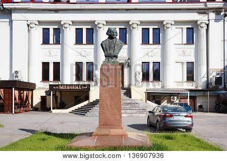 Monument To Gogol N. V.