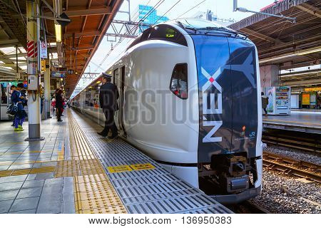Tokyo, Japan - November 29 2015: Narita Express Is A Limited Express Train Serves Narita Internation