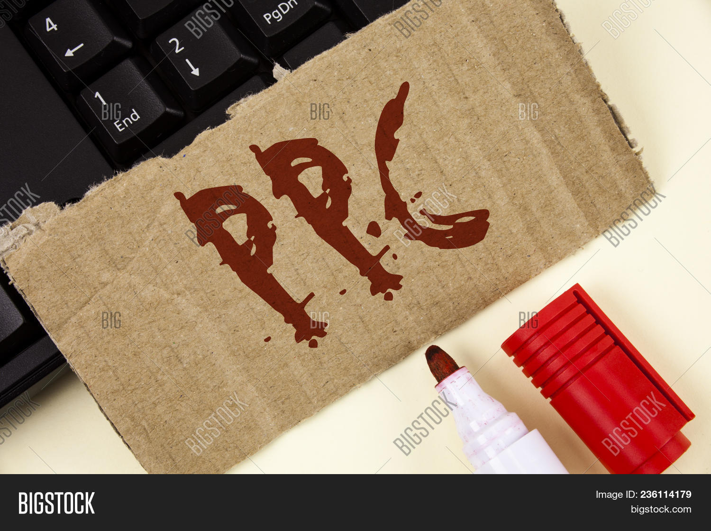 including written instruc click - HD1500×1120