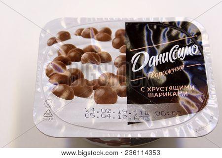 Danissimo Curd With Crispy Balls - Russia Berezniki March 5, 2018