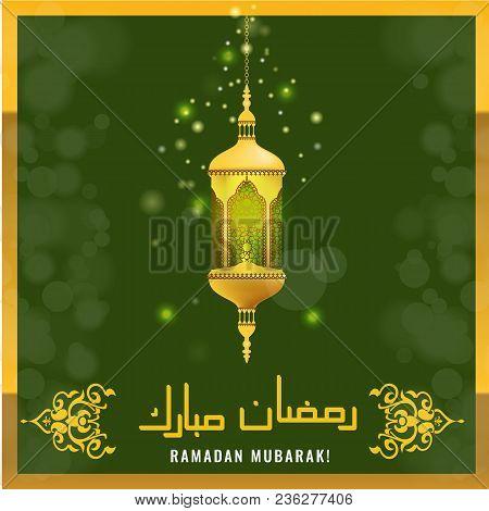 Illustration Of Ramadan Mubarak With Intricate Arabic Calligraphy For The Celebration Of Muslim Comm