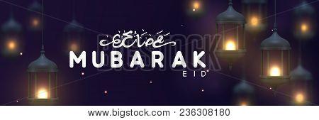 Eid Mubarak Greeting Horizontal Banner With Arabic Calligraphy Ramadan Kareem. Realistic Old Arabic