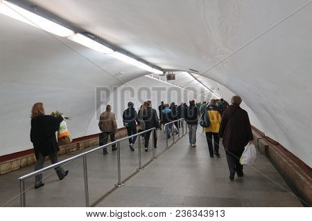 Crowds Of People Go By Underground Passage To The Metro At Rush Hour In Kyiv/ukraine In April 2018