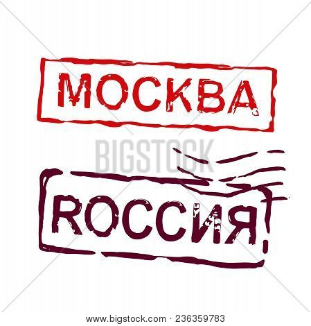 Russia And Moscow Watermark Stamps. Grunge Lettering In Russian Language Inside Rectangles. Rubber S