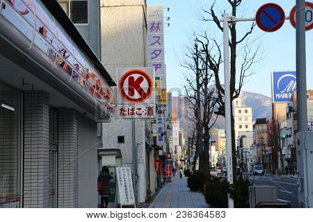 Image Of A Circle K Convenience Store Captured On December 28, 2014 In Matsumoto, Japan.